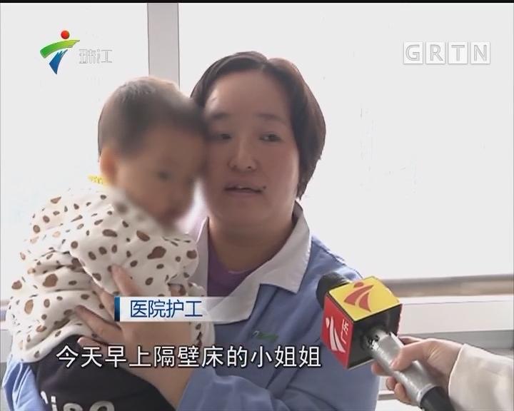 广州:龙洞发现一名弃婴