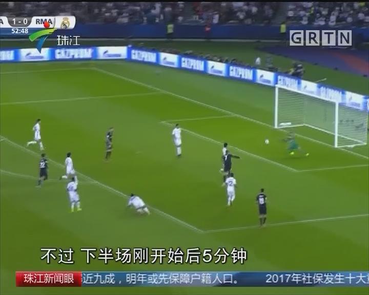 世俱杯:C罗入球助皇马逆转晋级