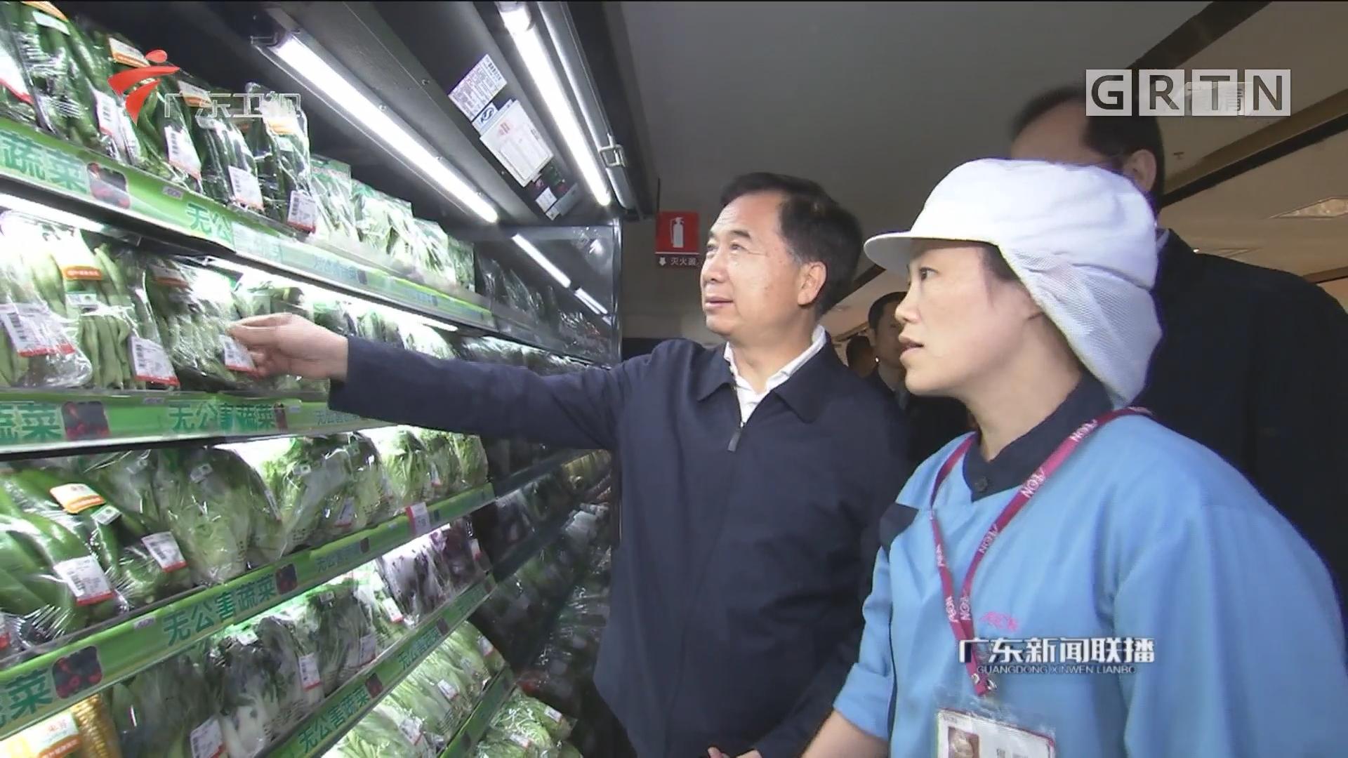 李希赴广州开展安全生产检查 扎实做好安全生产各项工作 确保人民群众生命财产安全