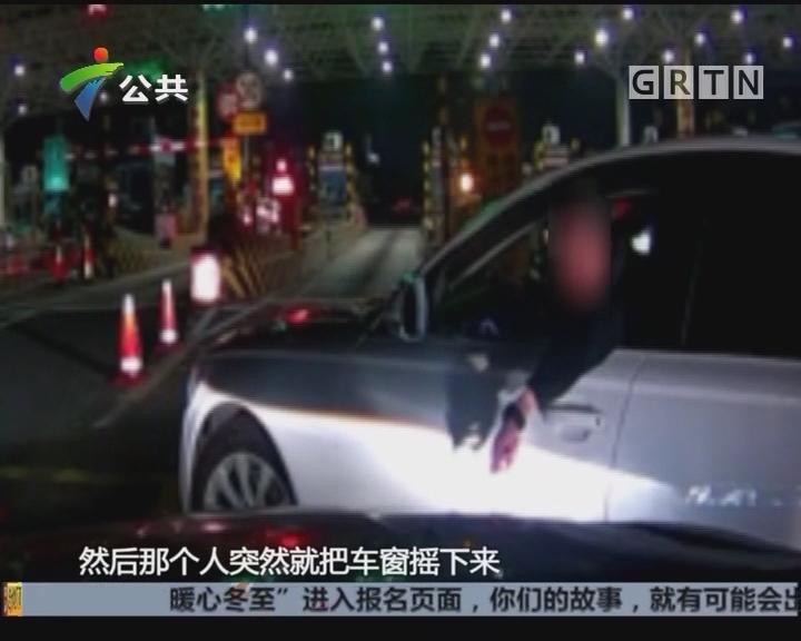车主报料:路遇路怒司机 强行插队还踹车