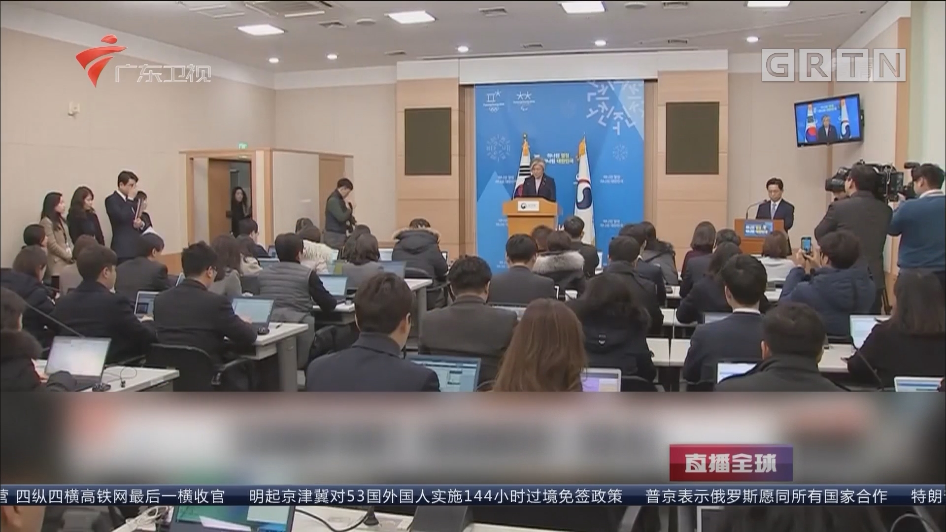韩国公布慰安妇调差报告:韩国外长提前说明结论