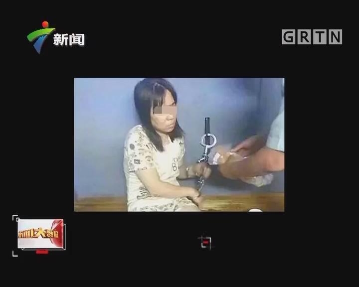 杭州保姆纵火案中止审理 辩护人律师擅自离庭