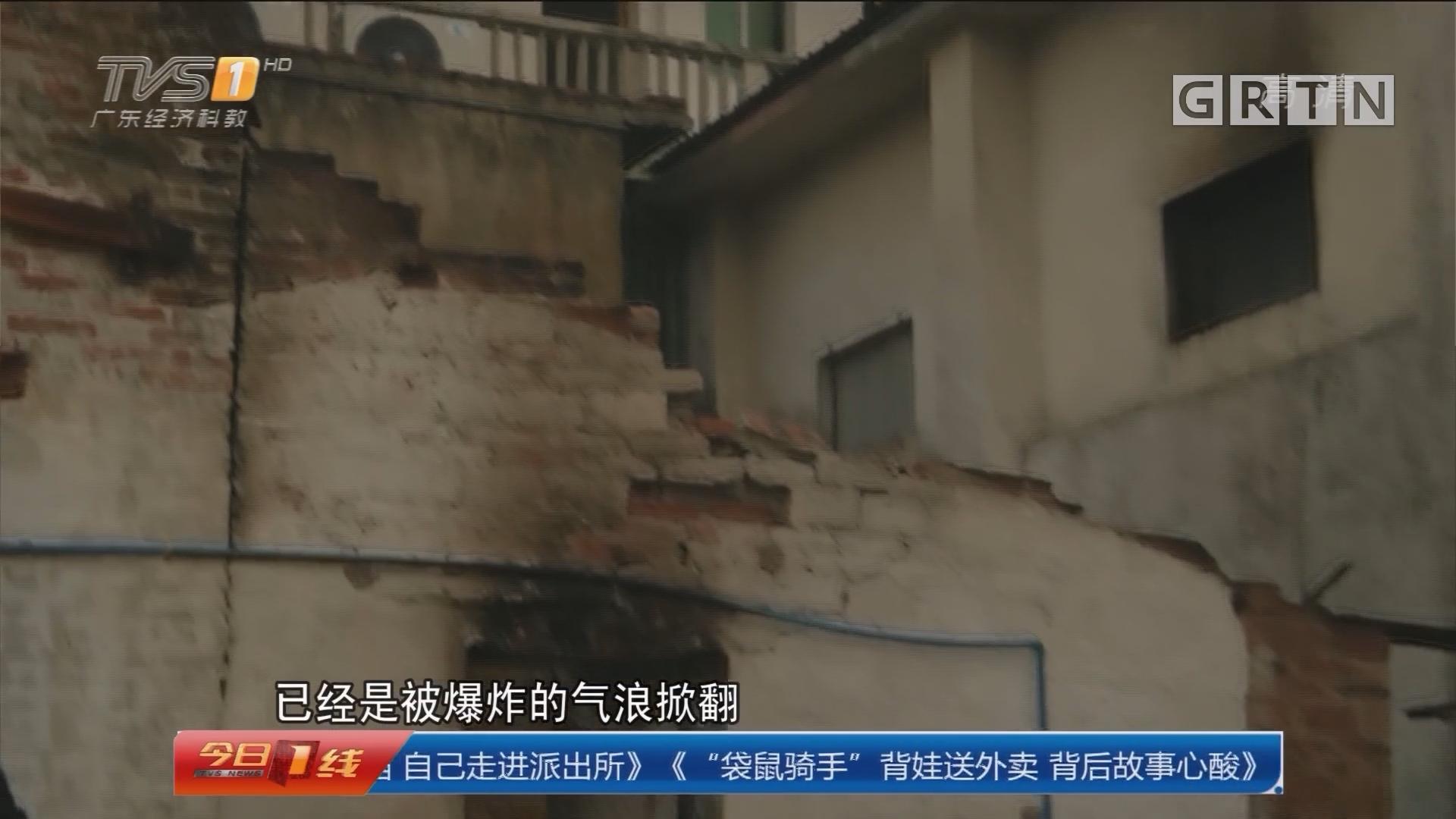 广州花都:燃气服务部起火爆炸 幸无人伤亡