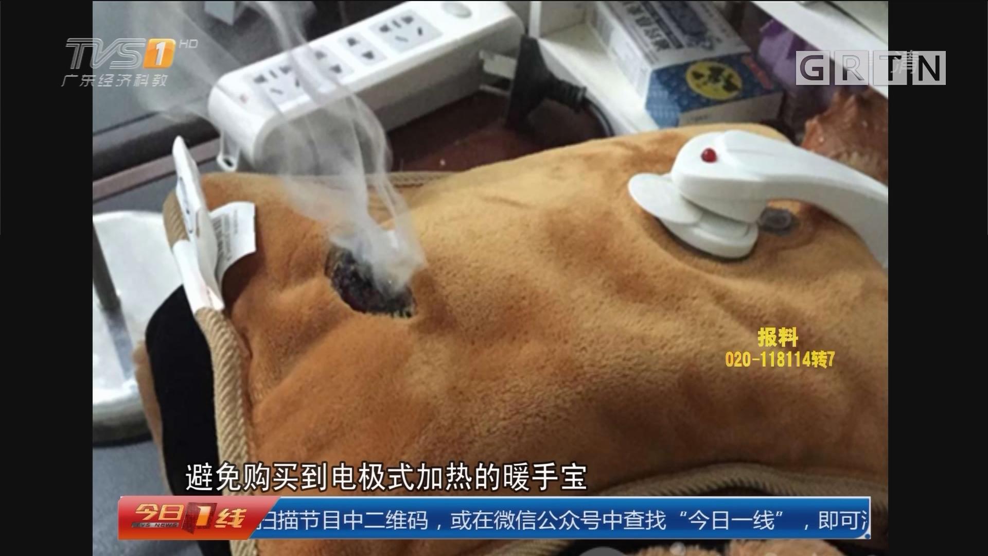 冬天使用电器安全:充电暖手包长时摆床上 起火烧床垫