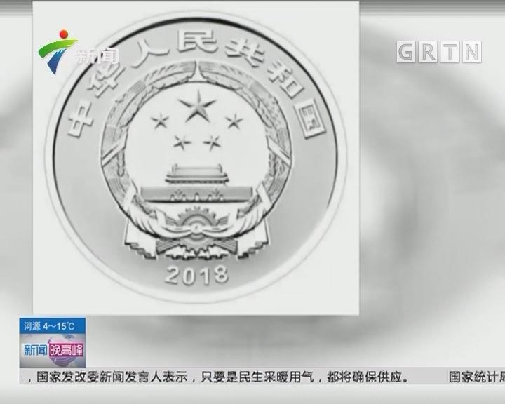 新版硬币:3元和10元硬币来了