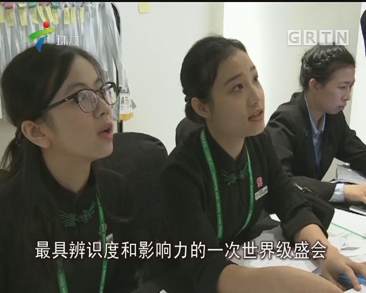 2017广州《财富》全球论坛引全球媒体关注