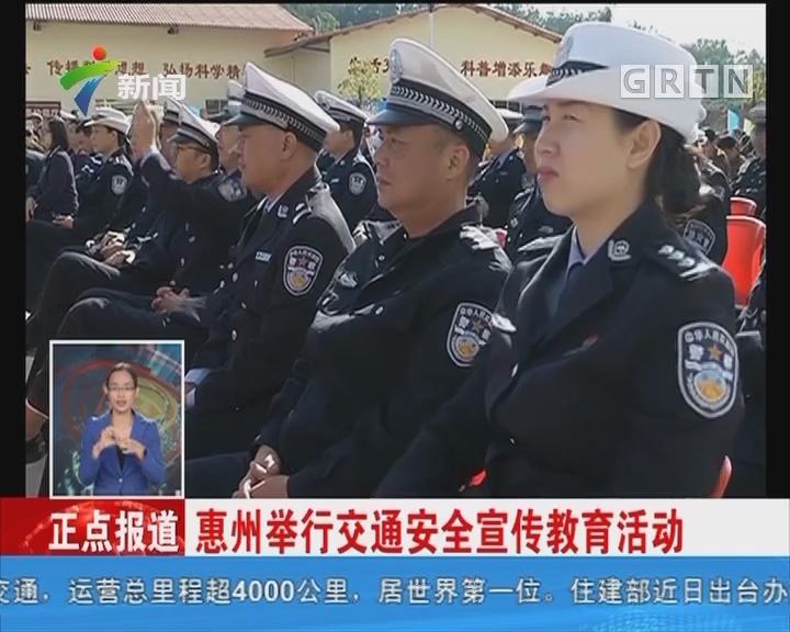 """梅州举办""""12.2全国交通安全日""""暨""""梅州好司机""""评选"""