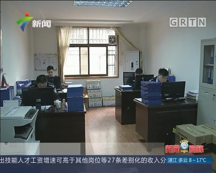 博罗:三年多地行骗数百人 诈骗团伙终落网
