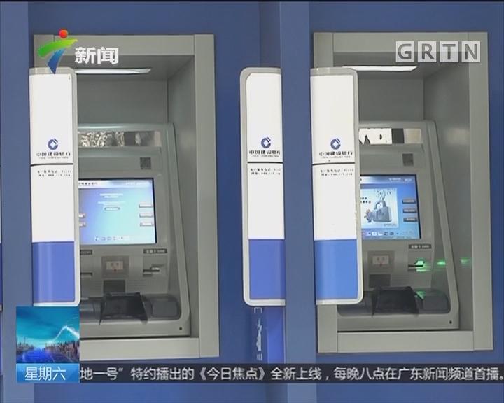 """广州明年可""""存房"""":元旦后 广州房子可存银行赚钱"""