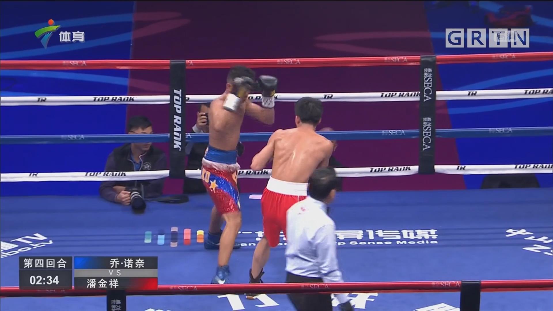 广东省拳击协会年度会议 硕果累累 信心满满