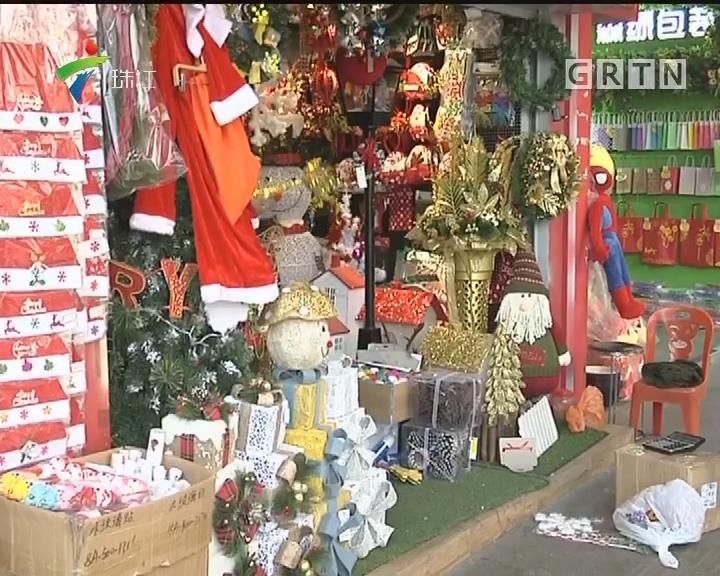 记者调查:圣诞饰品质量参差不齐