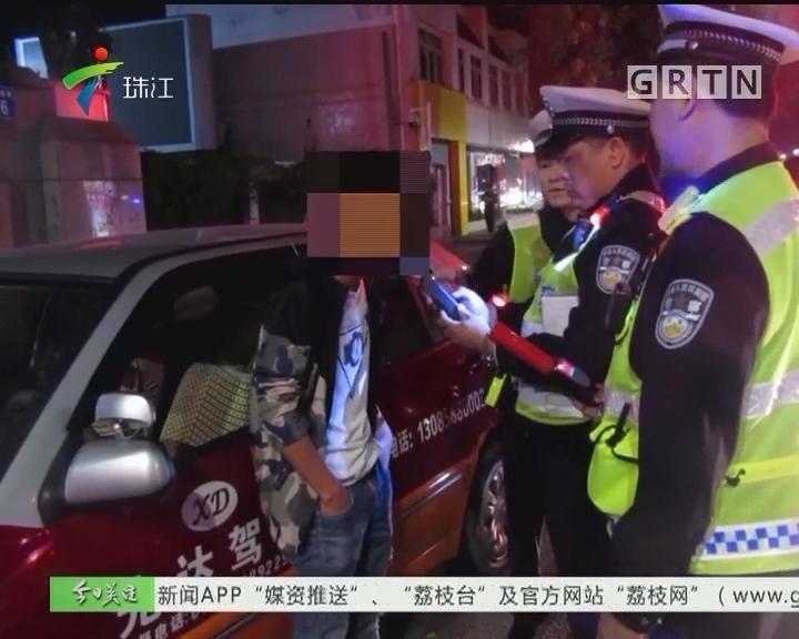中山:驾校教练酒后驾车被查
