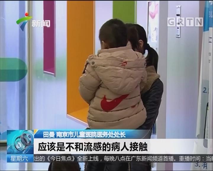 """流感谣言:网络流传""""喝水预防流感"""" 谣言!"""