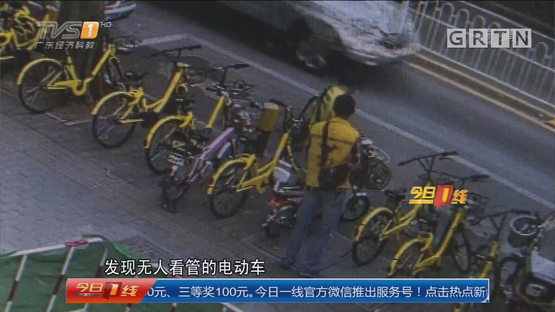 """深圳:假扮""""外卖小哥"""" 小偷街头盗窃单车"""
