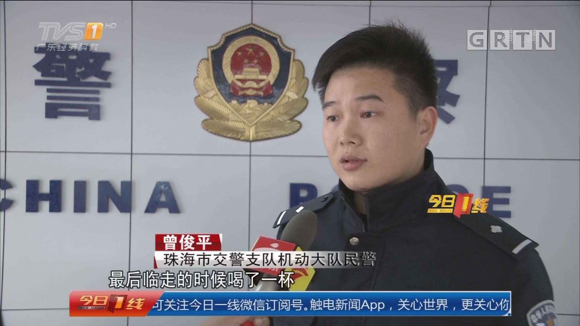 """珠海:交警通宵执法 连抓19只""""醉猫"""""""