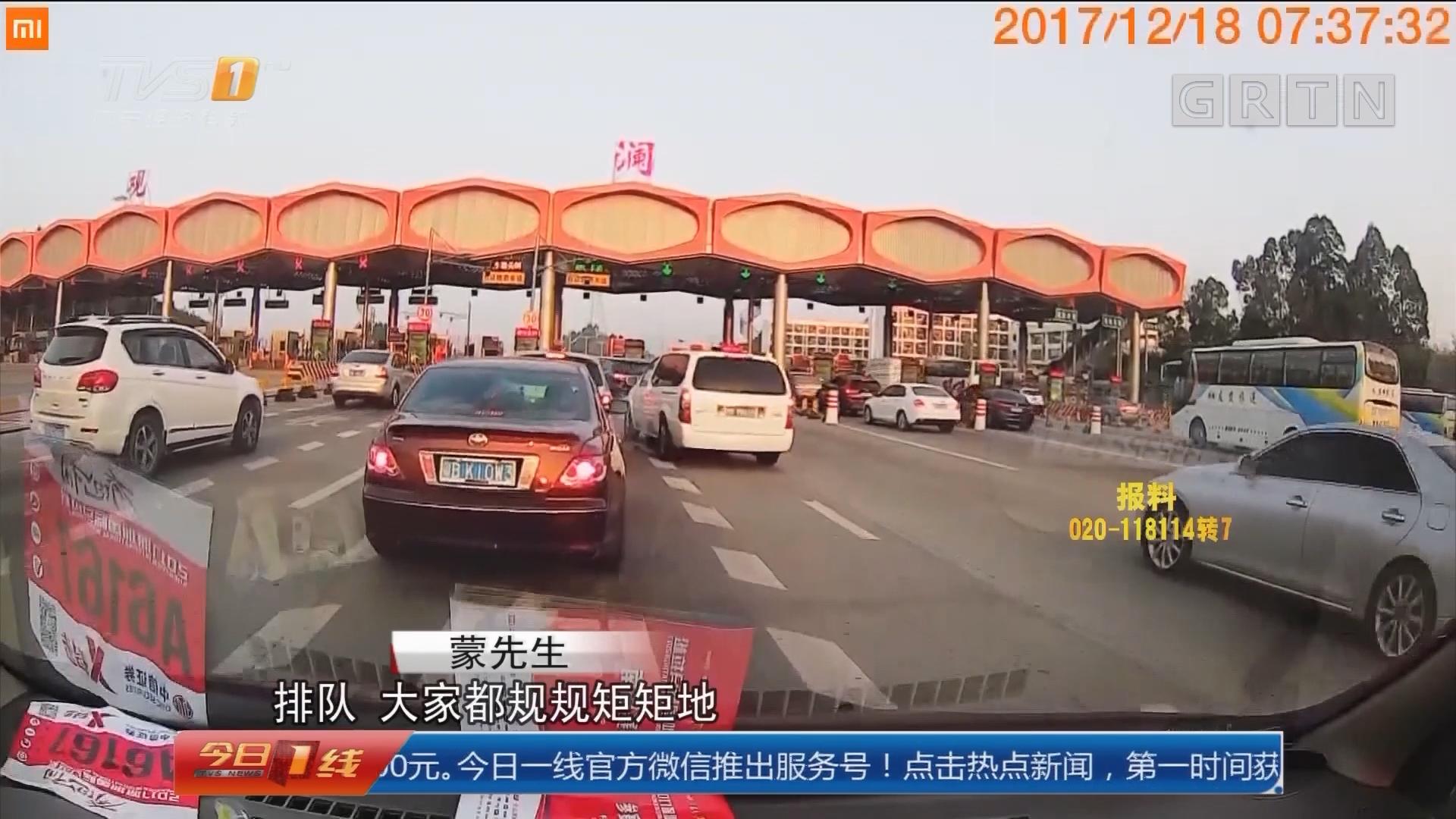 珠三角环线高速:插队不成 司机高速上疯狂别车