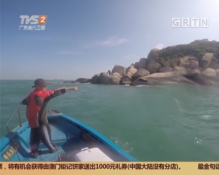 """崛起中的广东滨海旅游 珠海:""""百岛之城""""的旅游发展之路"""