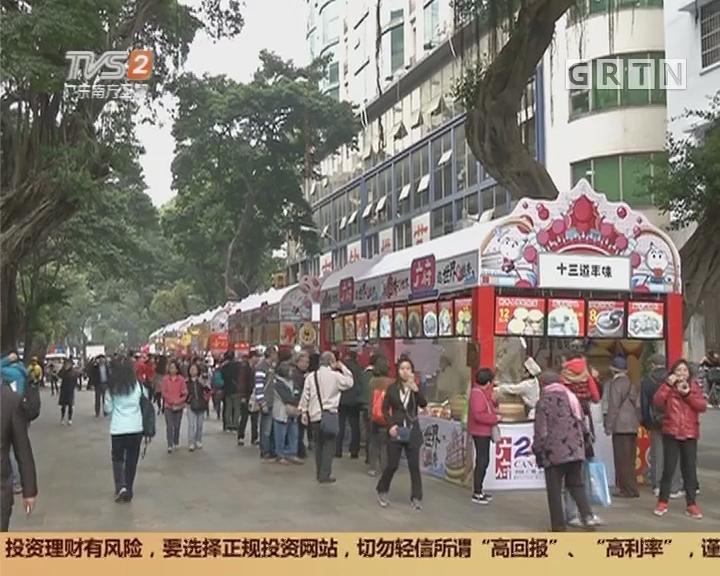 """广州:广府文化嘉年华开幕 """"食玩购""""一条龙"""