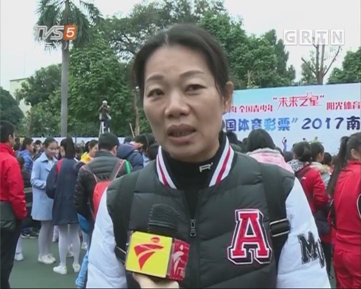 [2017-12-22]南方小记者:2017南粤小手球节在广州举行