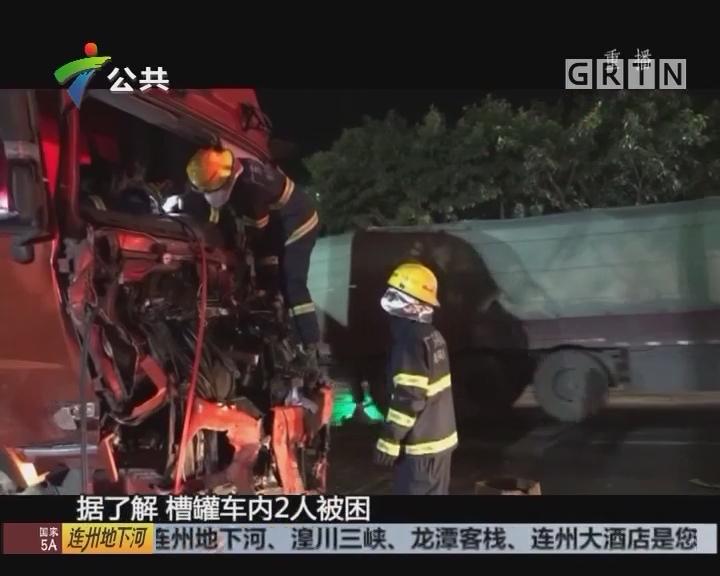 清远:槽罐车被撞 内装易燃品危险重重