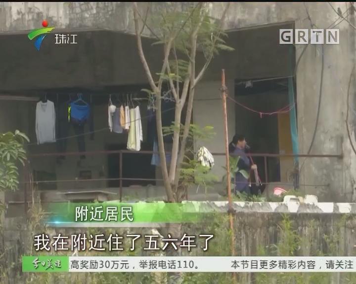 深圳:烂尾楼竟成居家场所 危机四伏