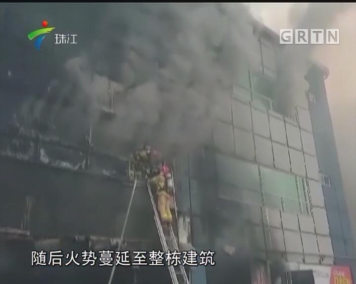 韩国堤川一运动中心发生火灾29人死亡