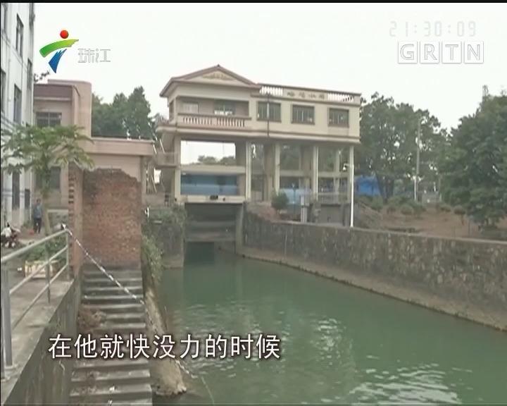中山:小车落水 6旬老伯英勇落河救人