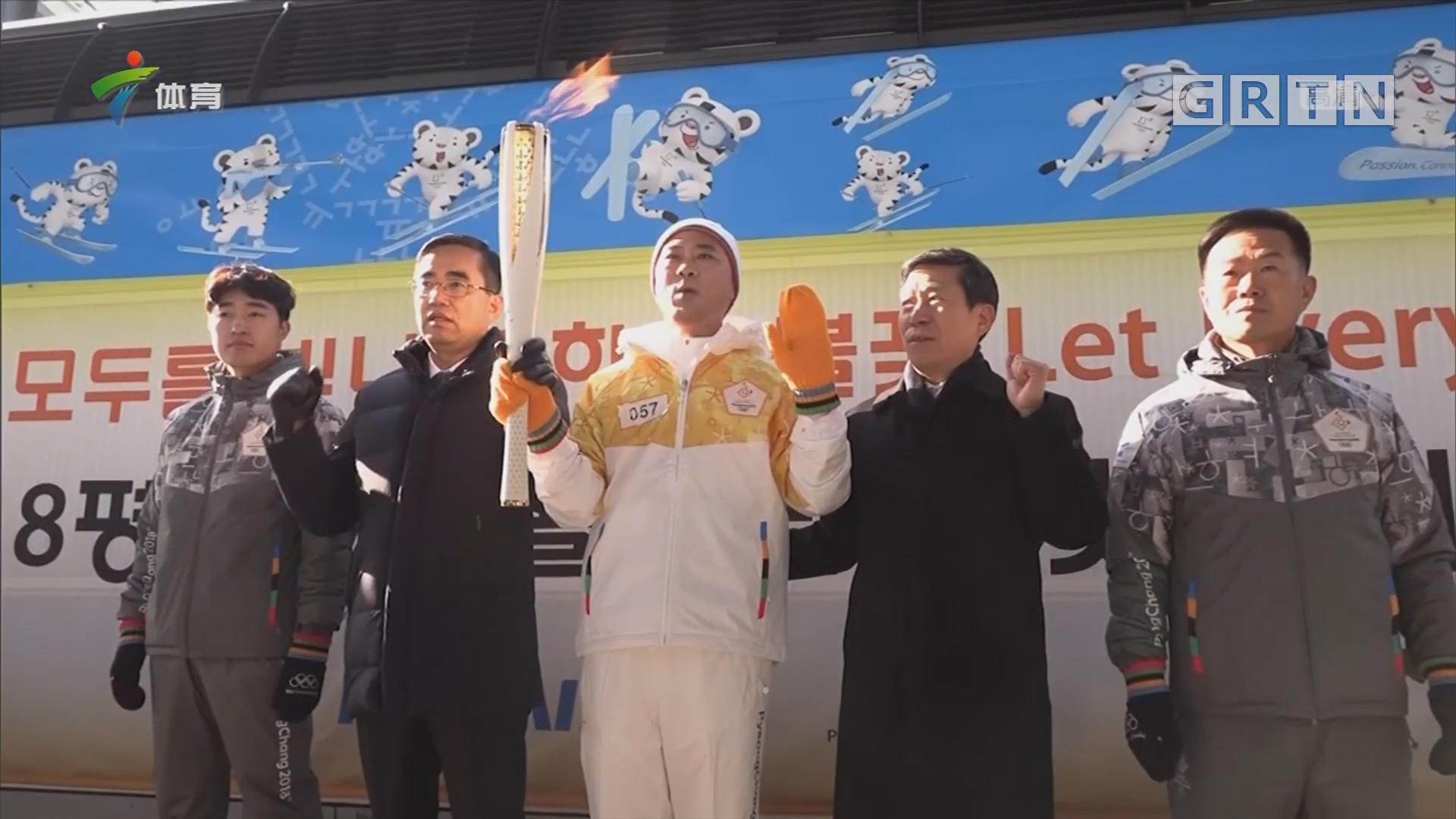 平昌冬奥会火炬开始清州站传递仪式