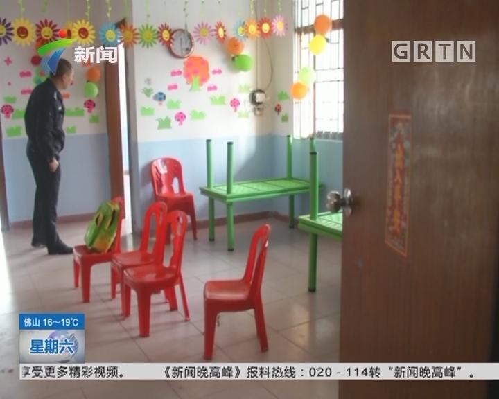 东莞:三岁男童 托儿所休克后死亡