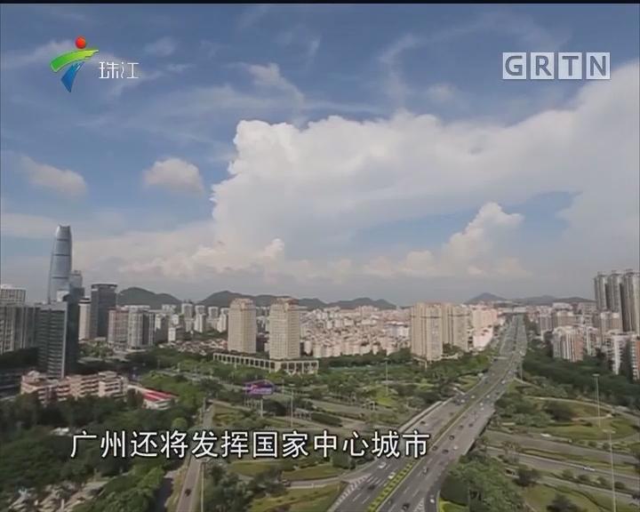 """广州:争当广深科技创新走廊""""大脑""""和""""主引擎"""""""