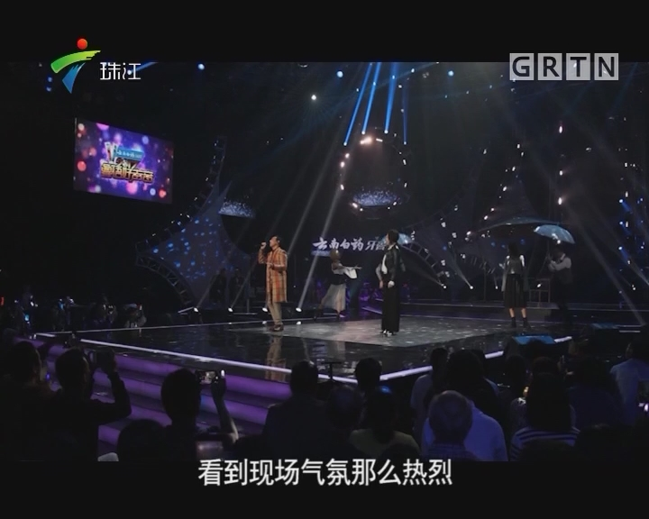 黄凯芹、梁雁翎驾到 粤语好声音再遇经典
