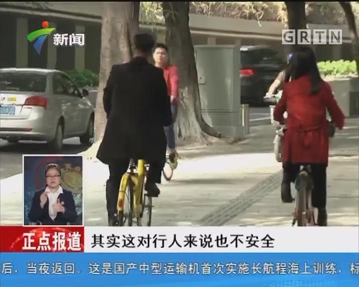 记者调查:单车出行路在何方?
