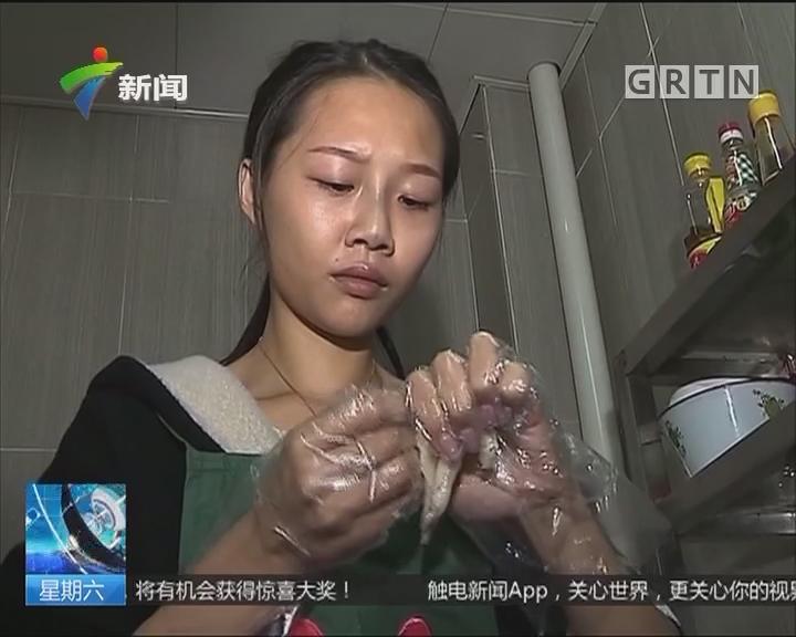 佛山:无骨凤爪被曝是人口啃出来的?