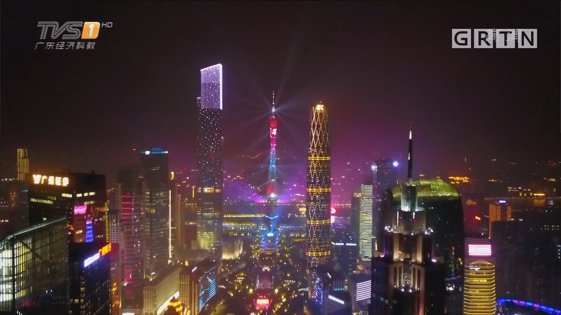 """今夜最新:广州 珠江边扎堆赏景 建议""""错峰"""""""