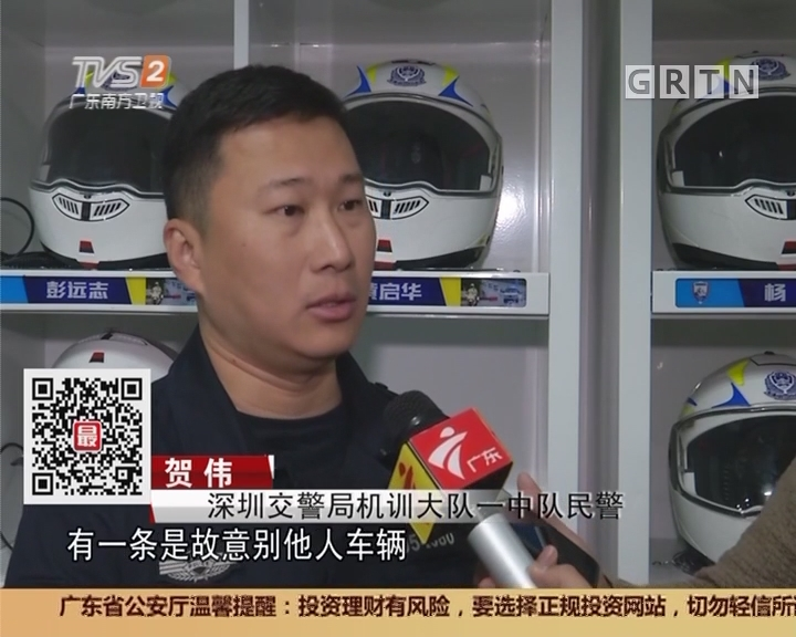 深圳:插队未遂 高速斗气疯狂别车