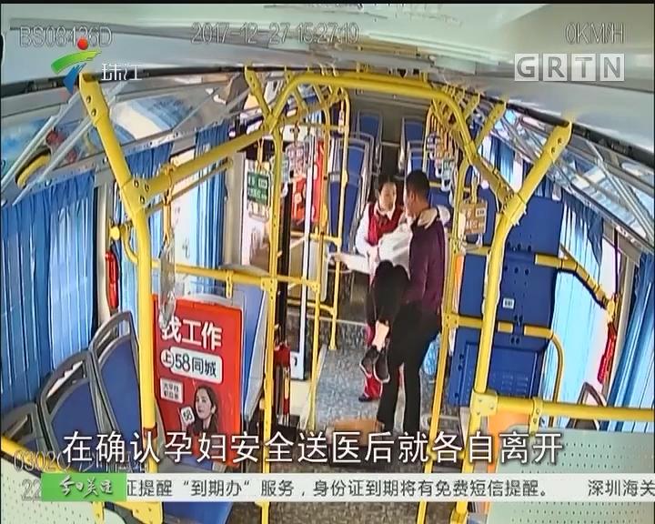 深圳:小车侧翻孕妇出血被困 众人接力救助