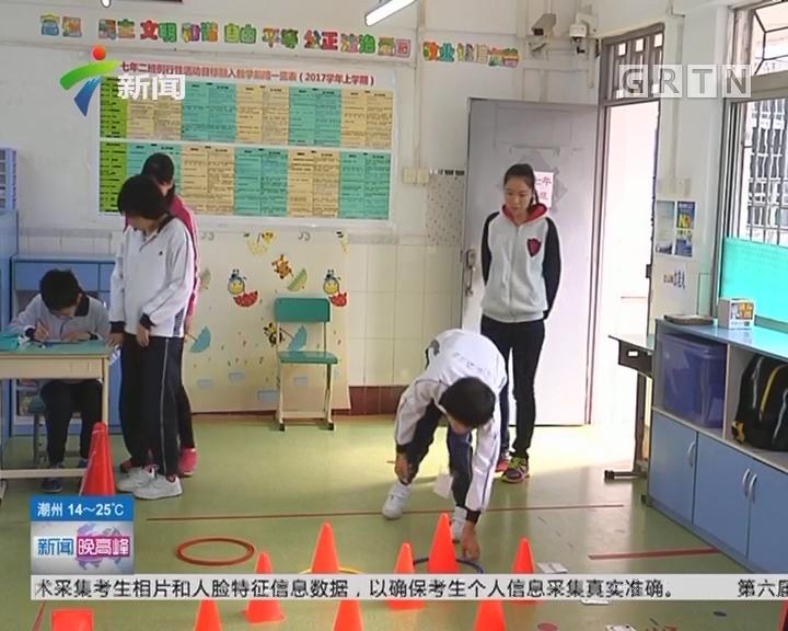 国际残疾人日:特殊孩子教育 个别化教育改革 发掘孩子的才能