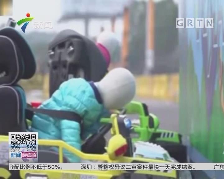 儿童乘车安全 实测:孩子穿羽绒服易滑出安全座椅