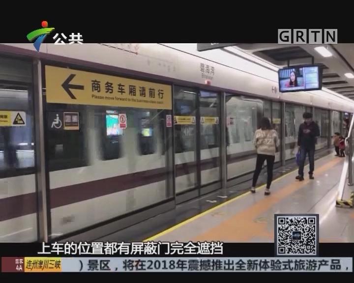 深圳:11号线突发延误 致乘客大面积滞留