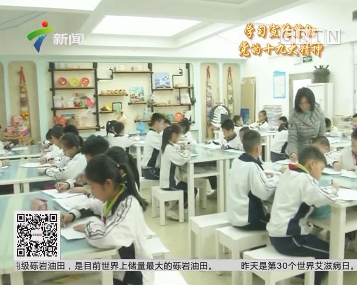 东莞创文:行进中的美术馆 30万师生尽享艺术课间餐