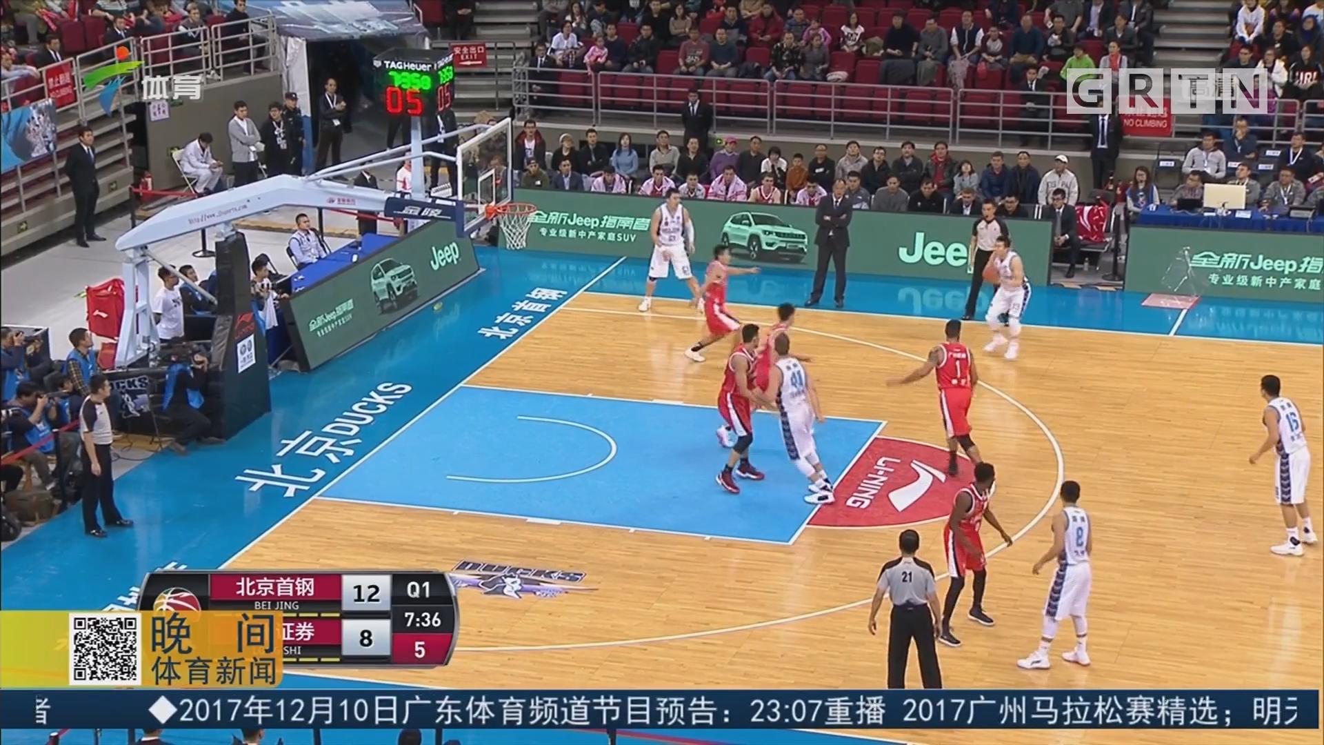 汉斯布鲁空砍38分难救主 广州客场不敌北京遭遇两连败