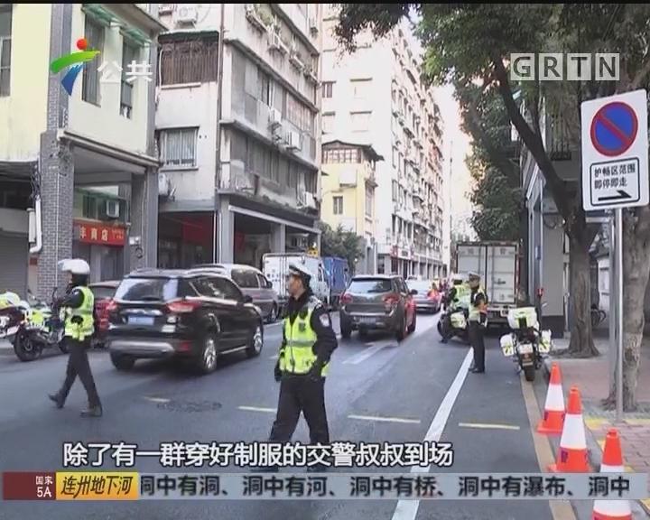 """广州交警首推""""警家校""""模式缓解校园拥堵"""