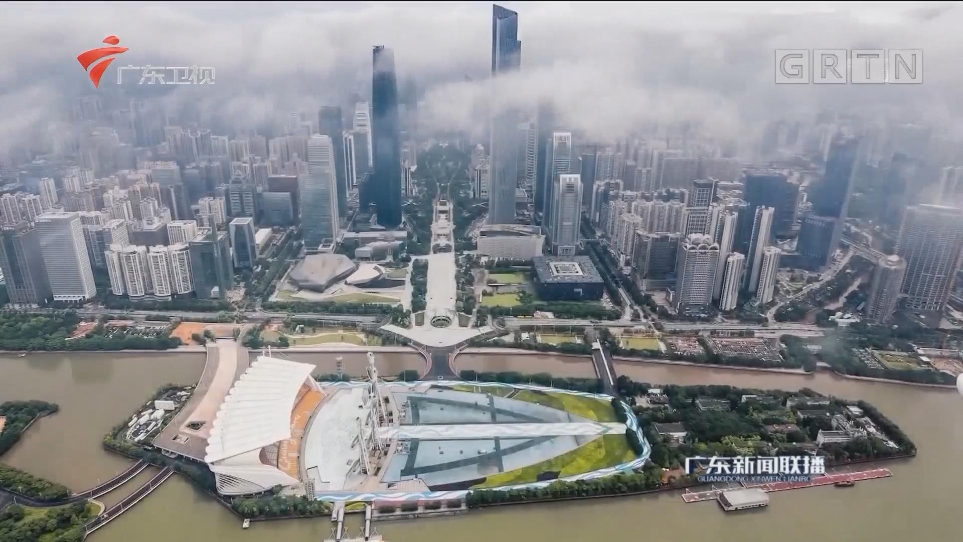 广东:坚决打赢环保整治攻坚战