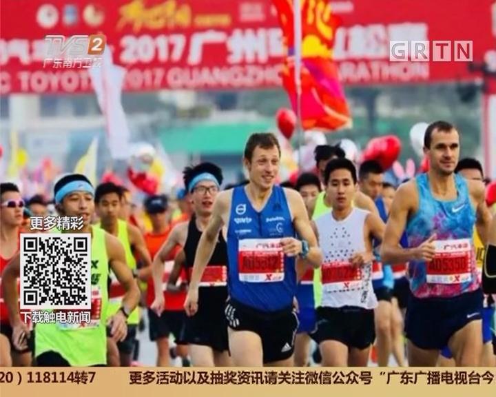 2017广州马拉松:3万名广马选手在天河体育中心起跑