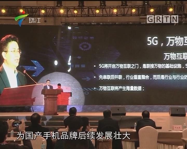 2017重庆国际手机展举行