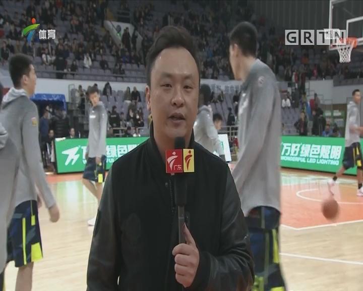 CBA记者连线现场:广东 vs 北控