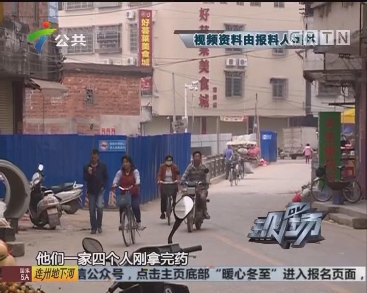 云浮:四人坠落施工现场 街坊合力救援