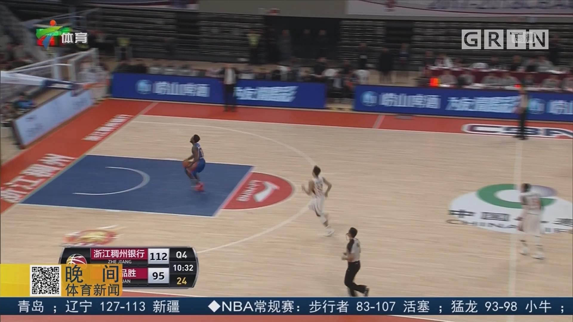 深圳队需用胜利来巩固前六的位置