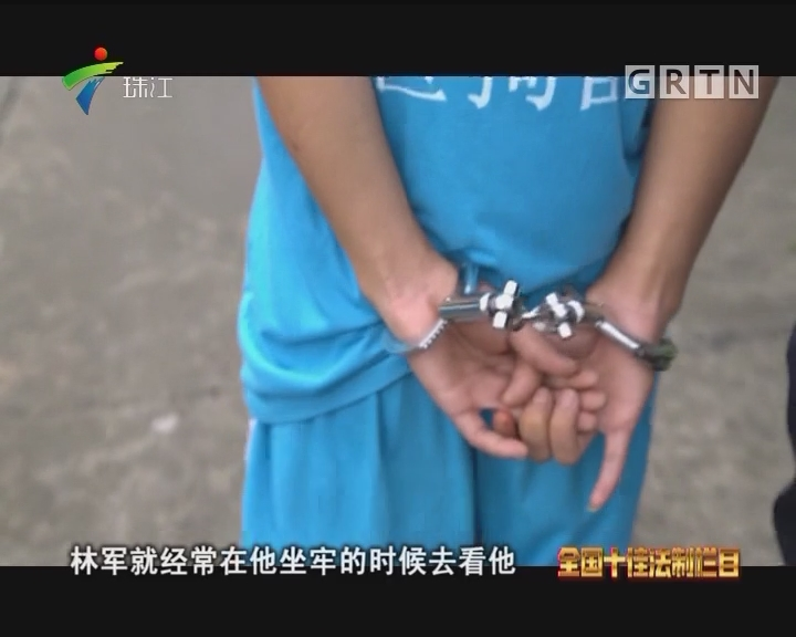 [2017-12-18]法案追踪:陆丰毒战之风云再起