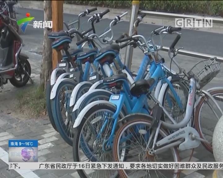 广州:广东省消委会发起公益诉讼 小鸣单车成被告